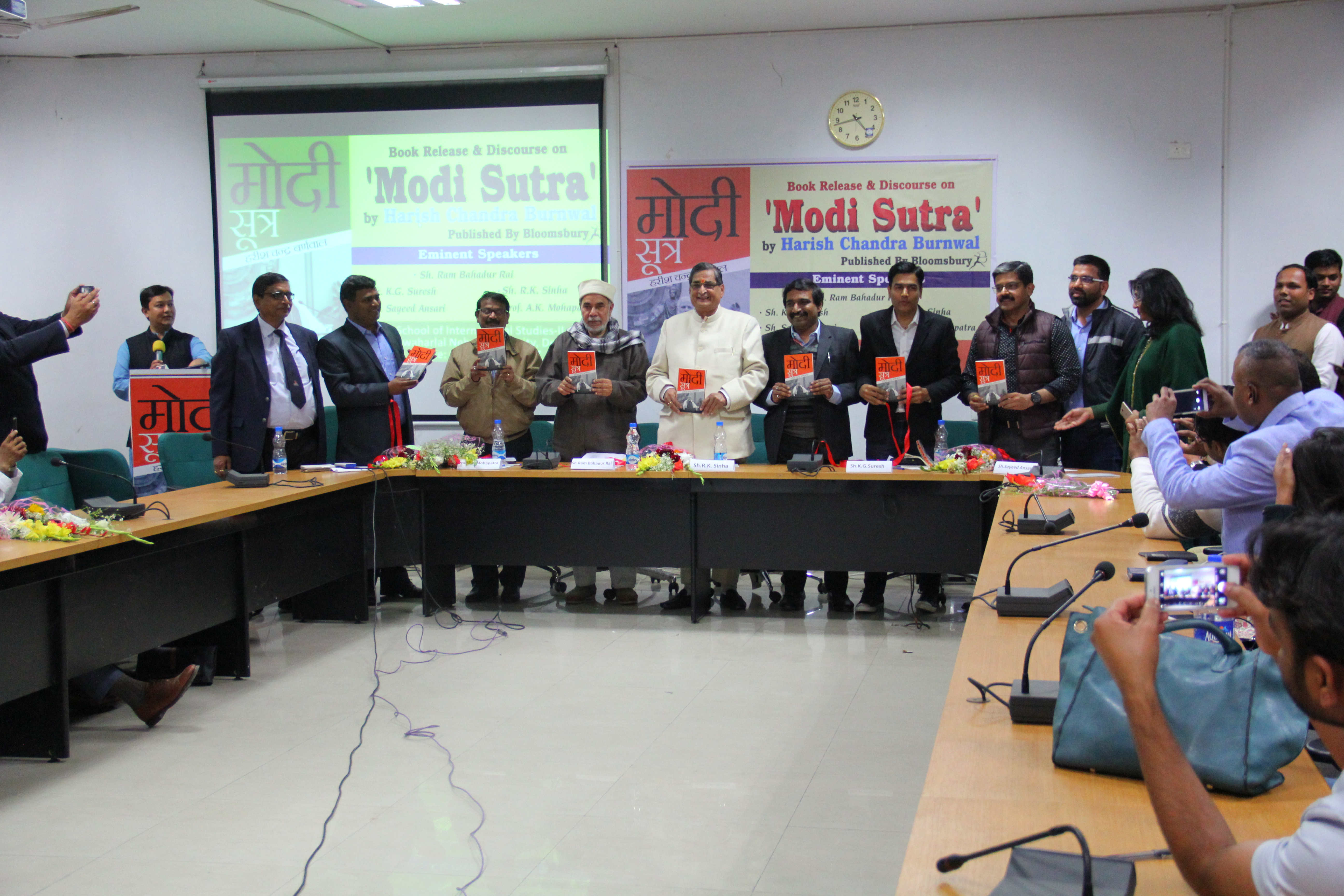 Book Release Function of Modi Sutra